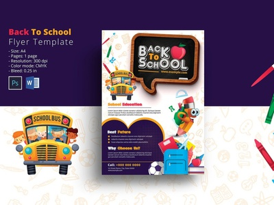Back to School Party Flyer ms word photoshop template back to school back to school invitation invitation flyer party invitation party flyer back to school party school party flyer back to school flyer