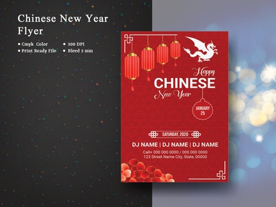 Chinese New Year Invitation Flyer Template