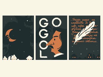 Gogol posters illustration posters art gogol