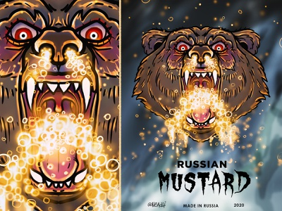 Russian bear label illustration animals hangry mustard bear