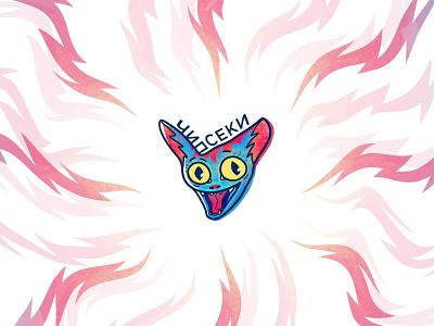 The cat who loves chips. Meme merch design meme hangry cat animals illustration