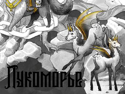 Demons deer watercolor gold bnw illustration animals demon doe