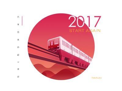 2017-Start Again