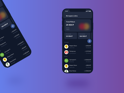 Credit card figmadesign mobile uidesign ui