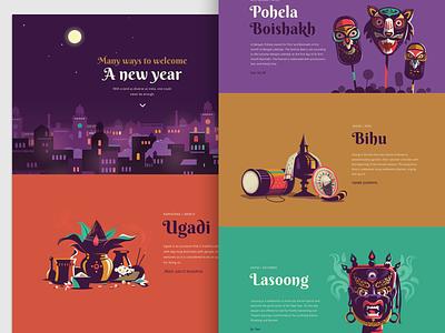 Many ways to welcome the new year celebration diversity mobile web pohela boishakh gudi padwa vishu bihu ugadi india 2018 new year
