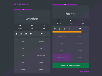 Flashback android app development mobileappdesign application androiddesign android app mobile app design mobile app mobile ui mobile appui app android