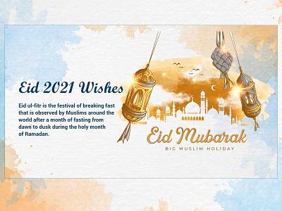 Eid Mubarak Design Concept. web branding design illustration ux  ui ux ux design uiux uidesign ui