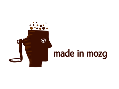 Made in Mozg logo design logotype logo branding identity mincer grinder human people face head