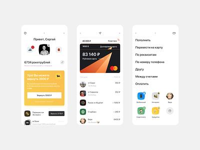 Rocketbank typography interface iphone money ux ui financial bank white minimal desktop web app ios