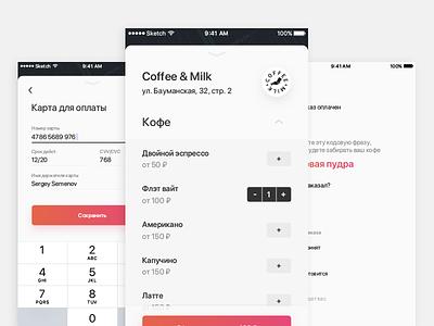 Take Away menu order coffee map minimal design ux ui