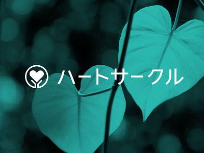 Heart Circle logo branding japanese charity