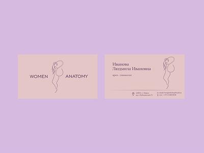 women anatomy minimal illustration icon typography vector logo design