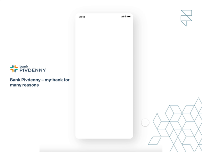 Get a card | Bank Pivdenny | Redesign