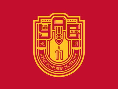 Yao Ming Logo