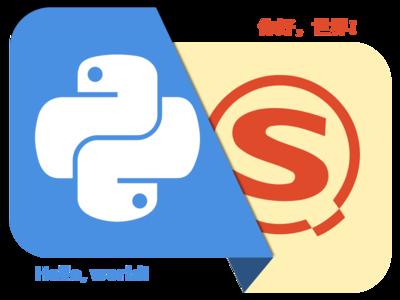 Sogou Translate Logo github opensource logo