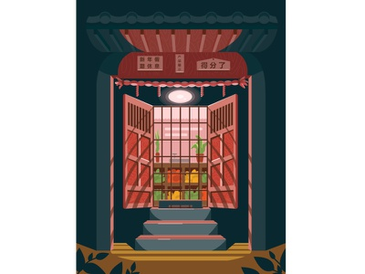 A night before Christmas illustration holidays japan china asian asia