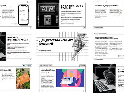 Presentation design digest presentation presentation template