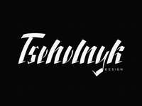 Personal logo lettering