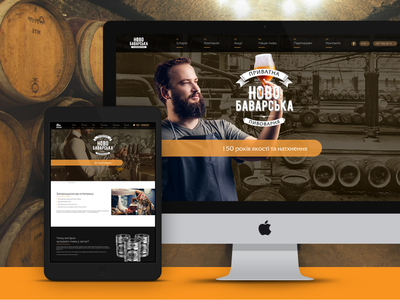 Website development for Novobavarskaya brewery alcohol beer brewery figma landing page uiux web design website illustration ux graphic design branding logo ui