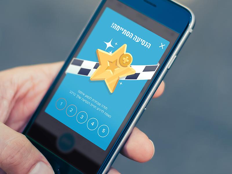 Drive Control iPhone app drive race alert popup pop-up icon flat star mobile app ui iphone