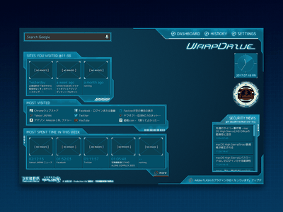 WarpDrive - Chrome Extension Interface chrome extension security cyber design ui design ui dark blue