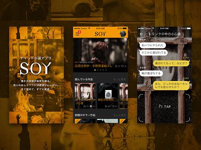 SOY - Chat Story App ios app dark orange horror design ui ui design