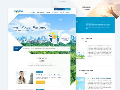 ENERES - Corporate Website Design white blue layout business corporate corporate branding ui design web design design b2b