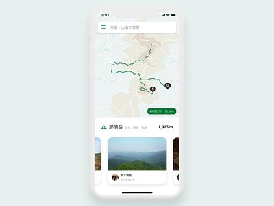 Social Trekking App Concept / Adobe XD & Adobe Animate animation xd ui ios design ui design microinteractions interaction app mountain trekking