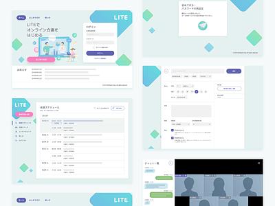 LITE - Web Conferencing App Design web app ui design
