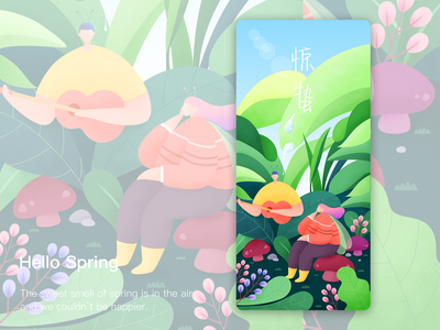 Hello Spring1 design illustration