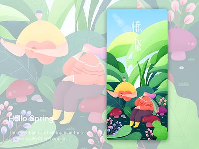 Hello Spring1 design illustration