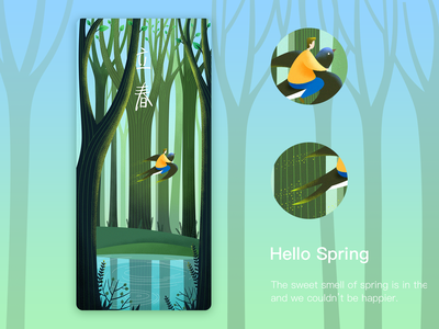 Hello Spring3 illustration design