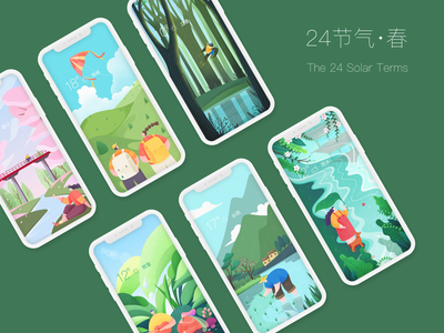 The 24 Solar Terms illustration design