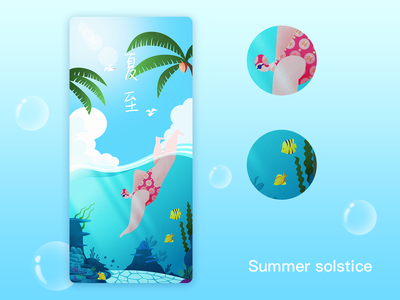 Summer solstice design illustration