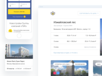 Tinkoff Mortgage Interface