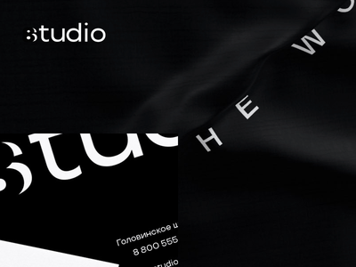Studio8 logo — 3