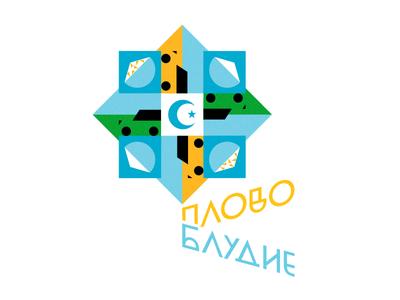 Uzbekistan trip patch