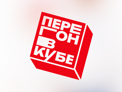 Peregon logo