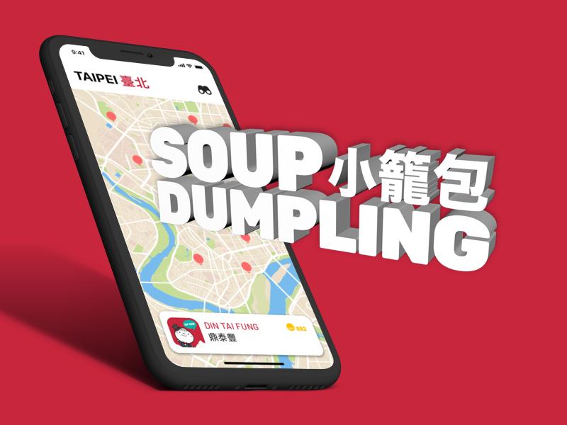 Angle Finder App >> Dumpling Finder By Nicholas Guthrie Dribbble Dribbble