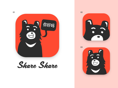 ShareShare Concept animals local travel location early stage branding character concept taiwan affinity illustration character design icon
