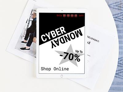 CYBER MONDAY online shop sales cyber monday