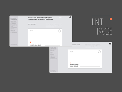Unit page for the online course architecture onlinecourse elearning ecourse education minimal ux web figma webdesign ui design