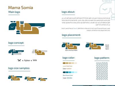 Mama Somia Logo font typography poster branding illustrator calligraphy logo logo typography illustration design