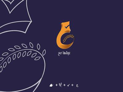 Live it right logo identity printing logo vector branding font illustrator typography calligraphy logo illustration design