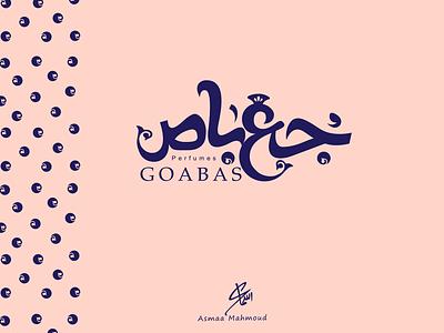 Goabas Perfumes company Option1 vector typography calligraphy logo illustration design font illustrator logo branding