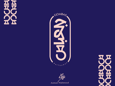 Goabas Perfumes company Option3 vector branding logo illustrator font typography calligraphy logo illustration design