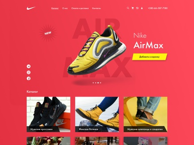 Shoes online store from OuiDesign магазин обувь tilda uxui ux online shopping shoes store shop online store commerce nike shoes store online store