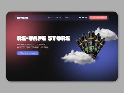 RE-VAPE Store cloud clouds branding design like pod system pod vape mod electronic cigarettes electronic vapor cigarettes vaporizer noise colorful colors dust smoke vaping vape