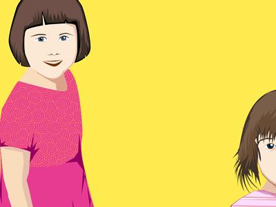 Damn kids kids yellow manga