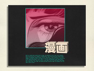 Comic logo typography apparel logo vector illustration design vintage comics apparel concept comic design comic comic art